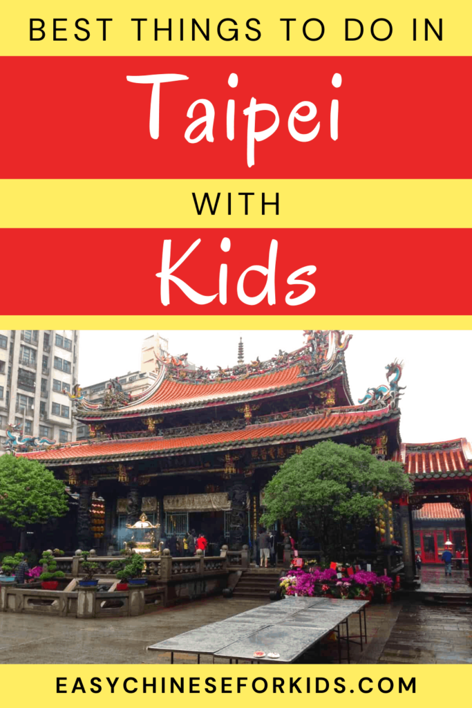 Text on image states best things to do in Taipei with kids. URL text states EasyChineseForKids.com. Longshan temple. Asian temple with double level roof. Trees on left and right of the temple entrance. Grey tables in front of the trees.